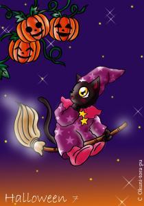 ハロウィンネタ~魔法使いネコ7