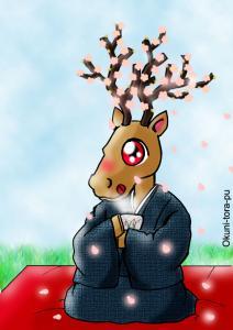 鹿さん~角で梅見