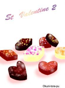 バレンタインネタ~カラフルチョコ2