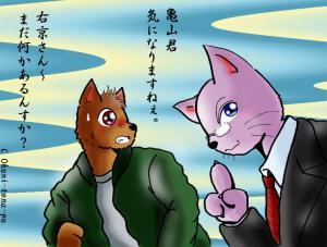 相棒・番外編~右京さん、薫ちゃん