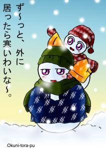 雪だるまさん・ぼやき