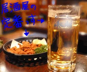 新年会・ビールと肉