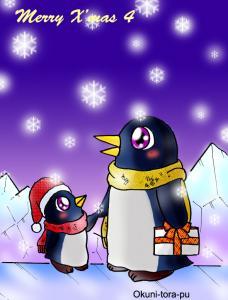 クリスマス~ペンギンさん4