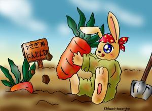 うさぎさん~ニンジン掘り