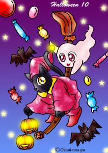 ハロウィンネタ~ねこ・おばけ・こうもり・かぼちゃ10