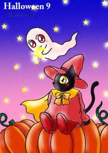 ハロウィンネタ~お化けとネコちゃん9