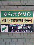20081010185044