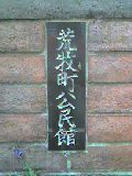 20081010185048