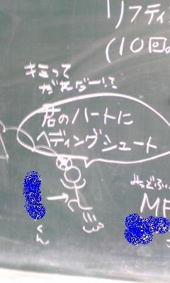 kannnarikun2.jpg