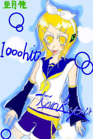 1000hit    thankyou!!!!!!!!!!!!!!!!!!!!!!!!!!!! リンちゃん