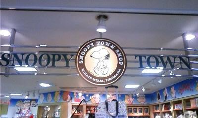 SNOOPY001