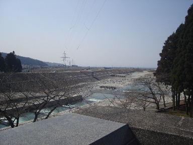 aimotokawa