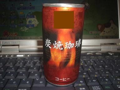 COFFEE508-1