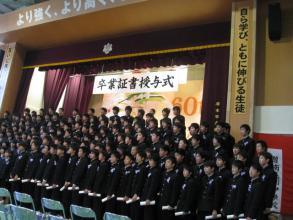 南中卒業式