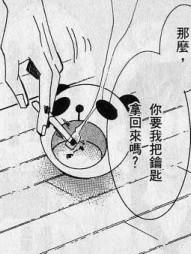 2-28_副本