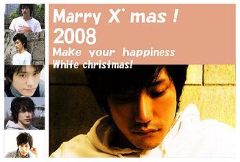 2008_X'mas1