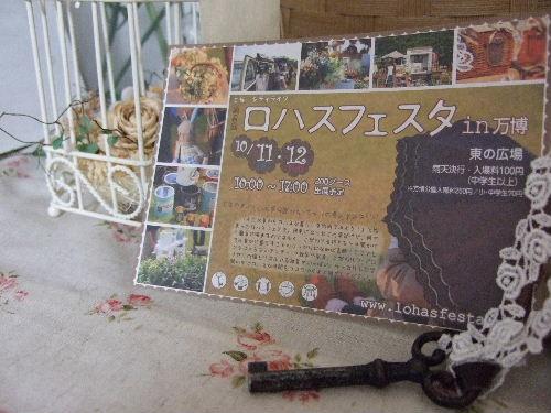 2008_0929秋田にて0009