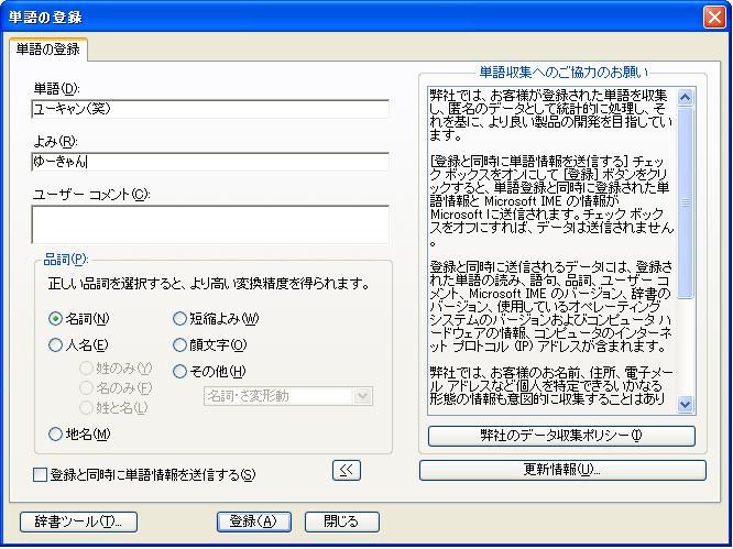 youcan.jpg