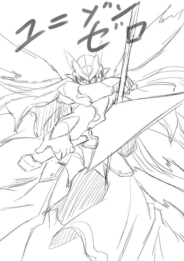 yunizero.jpg