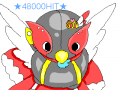 kingumetappi-48000.png