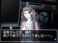 ds-nisimurakyotaro03.jpg