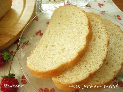 p-milkgraham-2.jpg