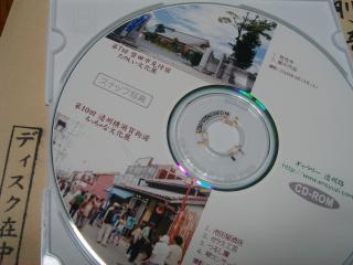 繧ウ繝斐・+・・DSC01004_convert_20090101001317