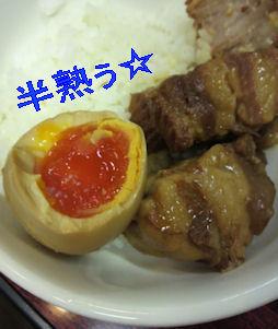 2011.10.22角煮