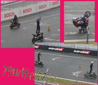 2011.10.23バイク