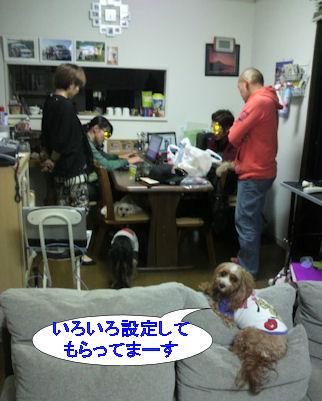 2011.12.4設定