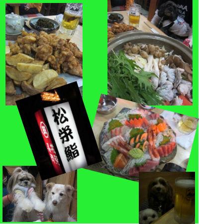 2011.12.10松栄さんいて