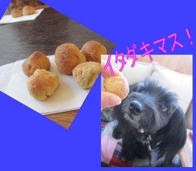 2012.1.28手作りおやつ