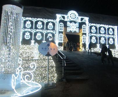 2012.1.15大聖堂?
