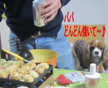 2012.3.11どんどん