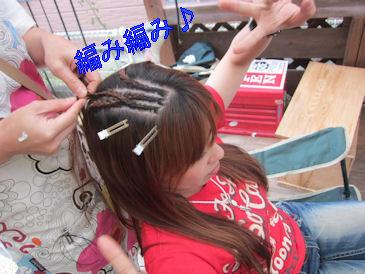 2011.10.1食べながら~