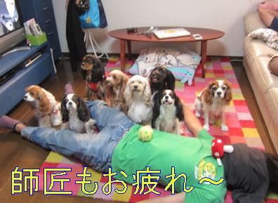 2011.10.16師匠オネム