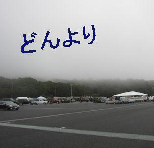 2011.10.23どんより