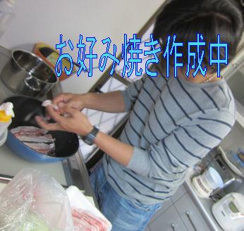 2011.10.30Y調理中