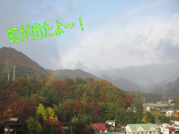 2011.11.7虹