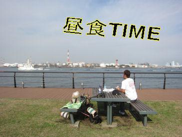 2011.11.13昼ごはんタイム