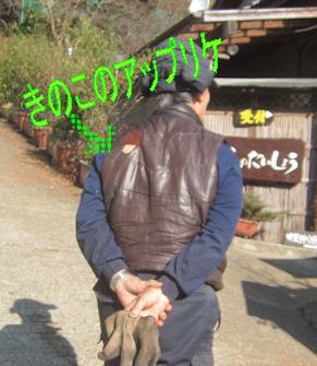 2011.12.30大将