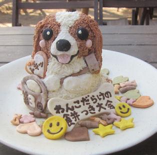 2011.12.30ケーキ