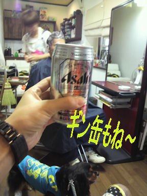 2011.10.1ぎんかん