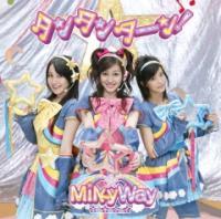 MilkyWay06.jpg