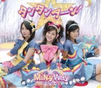 MilkyWay07.jpg