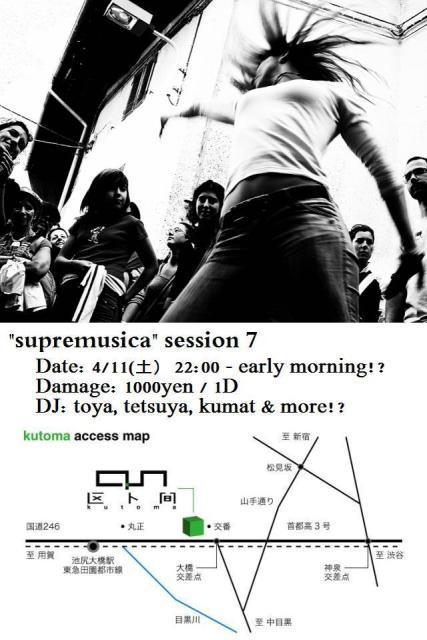 supremusica session7