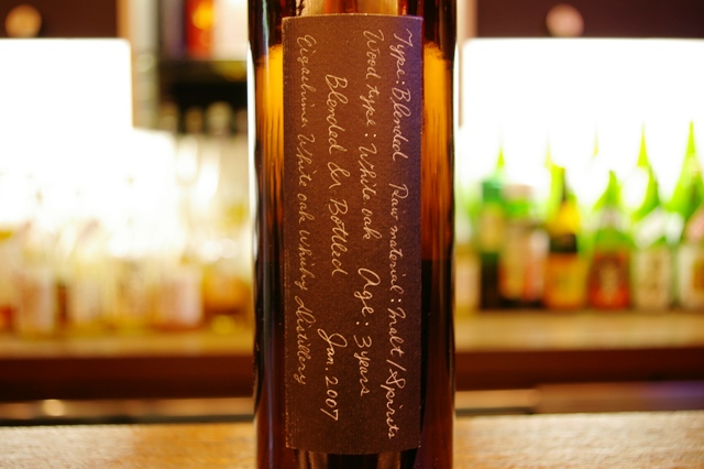 THE bar's Whisky 仕込み梅酒
