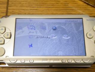 DSCF6560.jpg