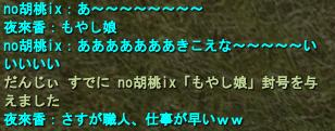 4moji2.jpg