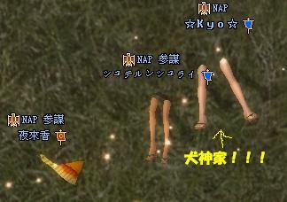 4moji3.jpg